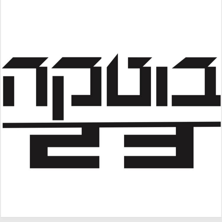 בוטקה 23